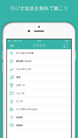 f:id:SikisimaHisayuki:20180205113231j:plain