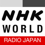 NHK WORLD RADIO JAPAN