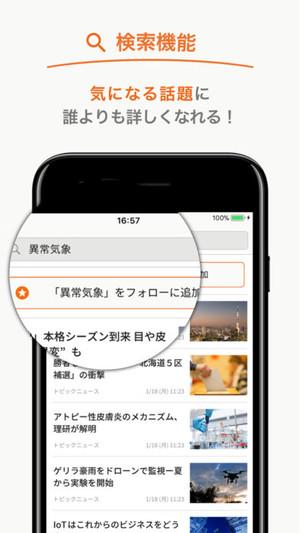 f:id:SikisimaHisayuki:20180207134420j:plain