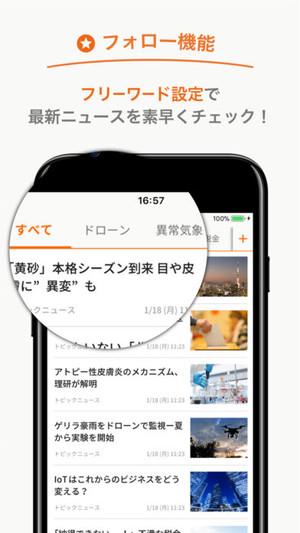 f:id:SikisimaHisayuki:20180207134429j:plain