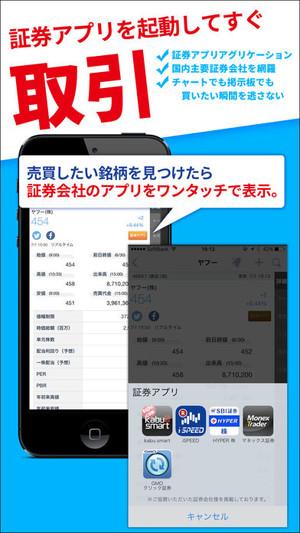 f:id:SikisimaHisayuki:20180207135253j:plain