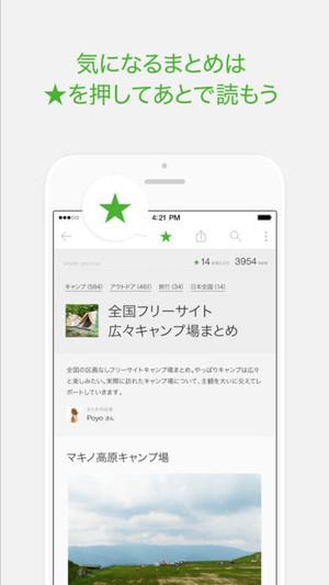 f:id:SikisimaHisayuki:20180207142408j:plain