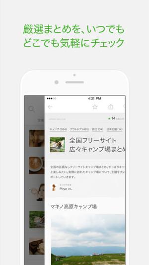 f:id:SikisimaHisayuki:20180207142414j:plain