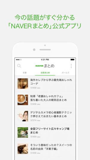 f:id:SikisimaHisayuki:20180207142419j:plain