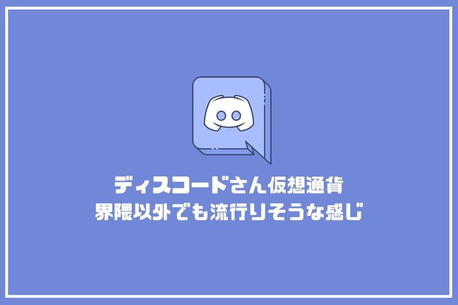 f:id:SikisimaHisayuki:20180216114335j:plain