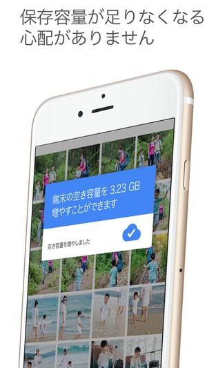 f:id:SikisimaHisayuki:20180221134947j:plain