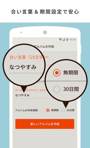 f:id:SikisimaHisayuki:20180221135953j:plain