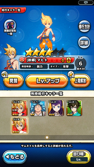 f:id:SikisimaHisayuki:20180315150954j:plain