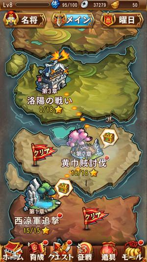 f:id:SikisimaHisayuki:20180316223105j:plain
