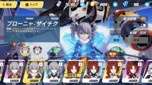 f:id:SikisimaHisayuki:20180329224449j:plain