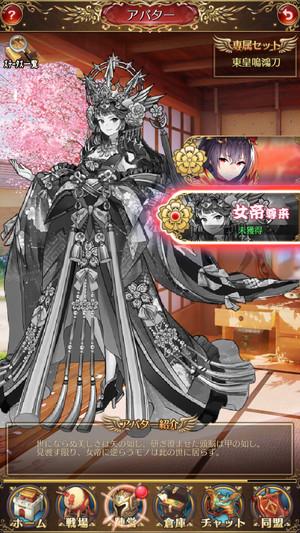 f:id:SikisimaHisayuki:20180405111215j:plain