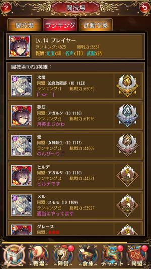 f:id:SikisimaHisayuki:20180405111246j:plain