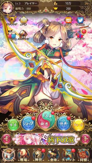 f:id:SikisimaHisayuki:20180405111254j:plain