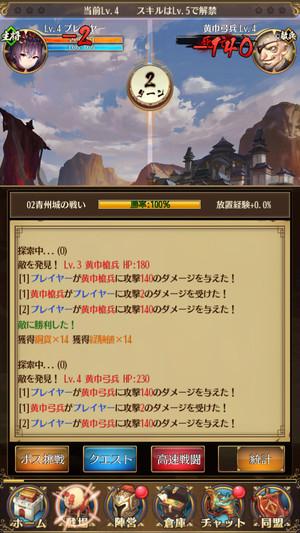 f:id:SikisimaHisayuki:20180405111303j:plain