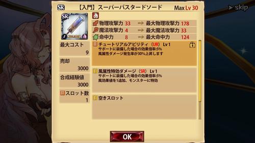 f:id:SikisimaHisayuki:20180405130123j:plain
