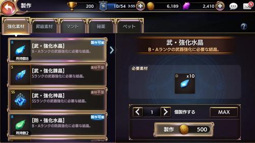 f:id:SikisimaHisayuki:20180405141854j:plain