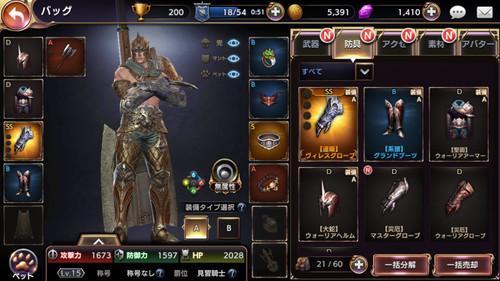 f:id:SikisimaHisayuki:20180405141936j:plain