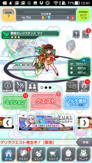 f:id:SikisimaHisayuki:20180406132944j:plain