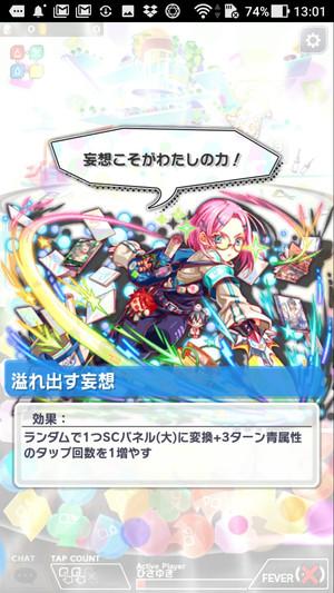 f:id:SikisimaHisayuki:20180406133042j:plain