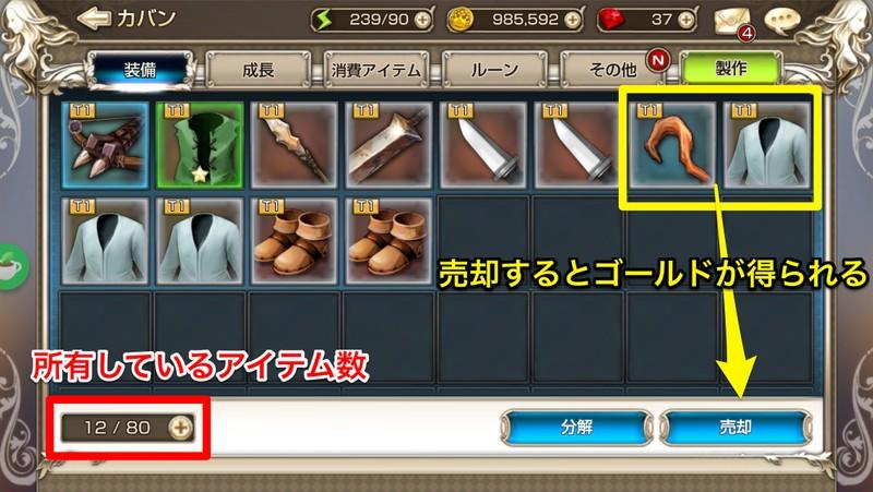 f:id:SikisimaHisayuki:20180406144338j:plain