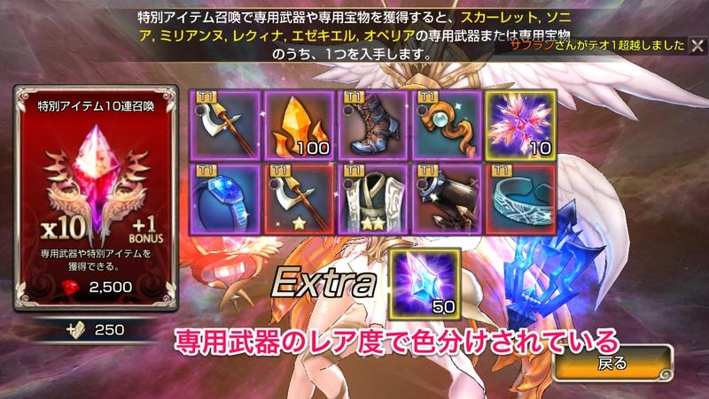 f:id:SikisimaHisayuki:20180406144344j:plain