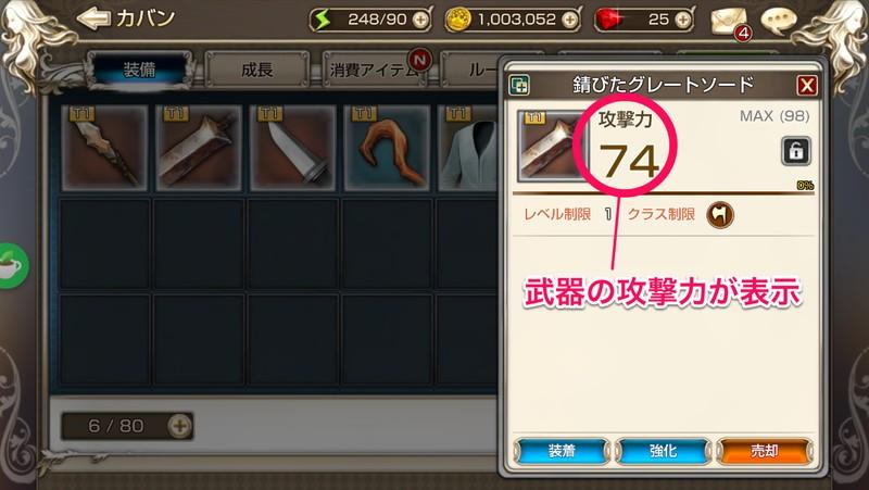 f:id:SikisimaHisayuki:20180406144348j:plain