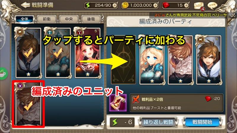 f:id:SikisimaHisayuki:20180406144357j:plain