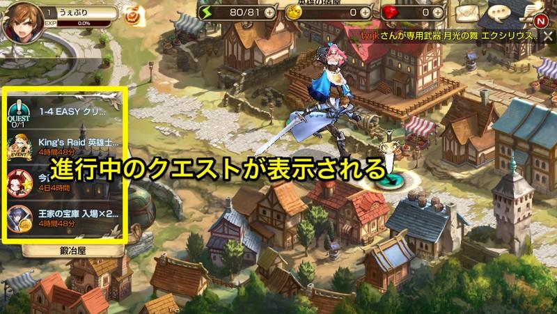 f:id:SikisimaHisayuki:20180406144402j:plain