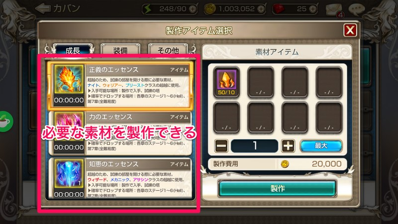 f:id:SikisimaHisayuki:20180406144410j:plain