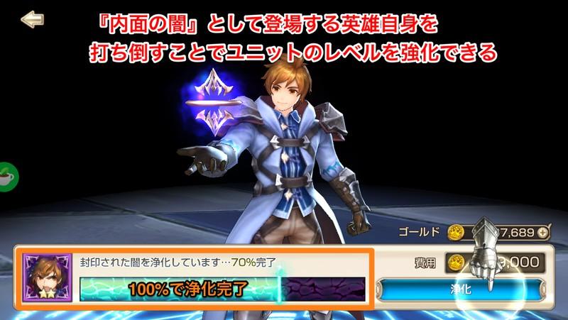 f:id:SikisimaHisayuki:20180406144414j:plain