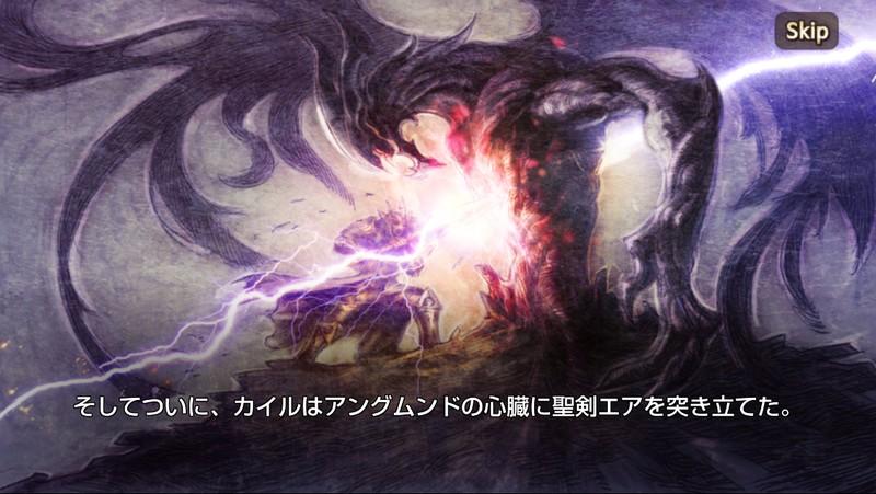 f:id:SikisimaHisayuki:20180406144418j:plain