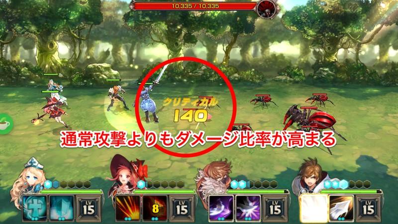 f:id:SikisimaHisayuki:20180406144423j:plain