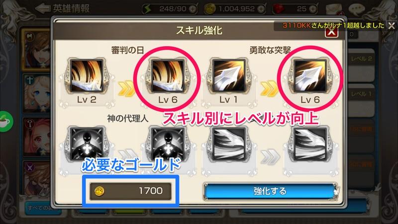 f:id:SikisimaHisayuki:20180406144427j:plain