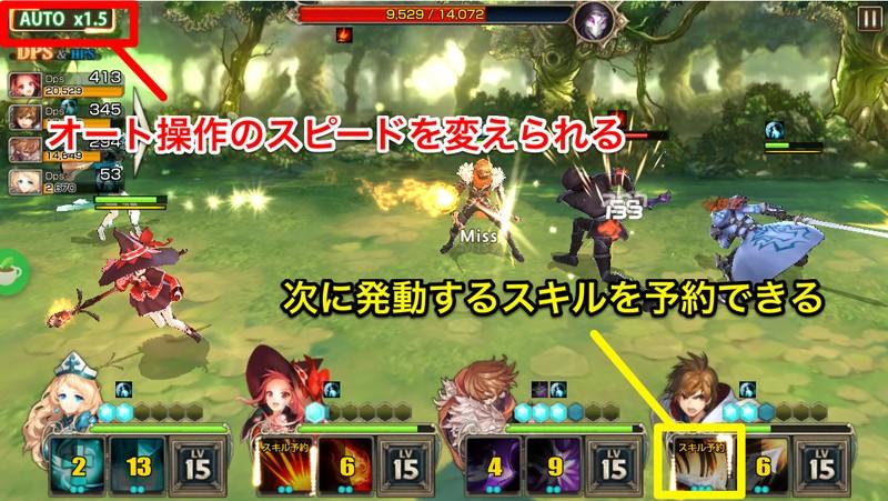 f:id:SikisimaHisayuki:20180406144440j:plain