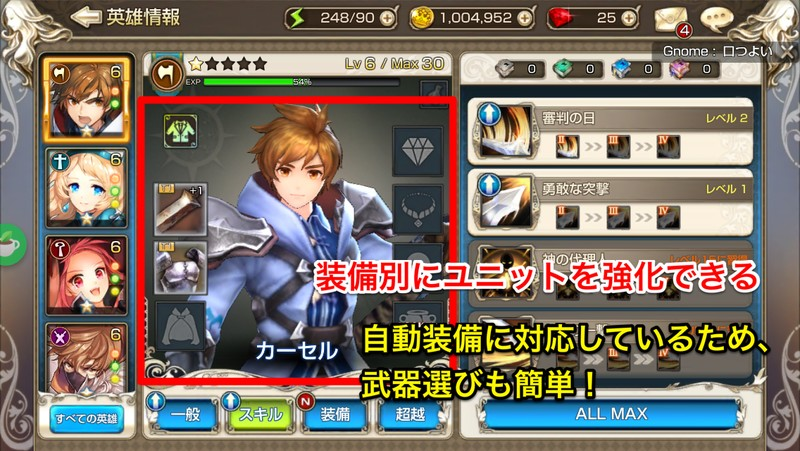 f:id:SikisimaHisayuki:20180406144545j:plain
