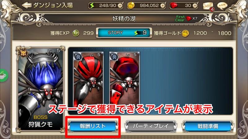 f:id:SikisimaHisayuki:20180406144550j:plain