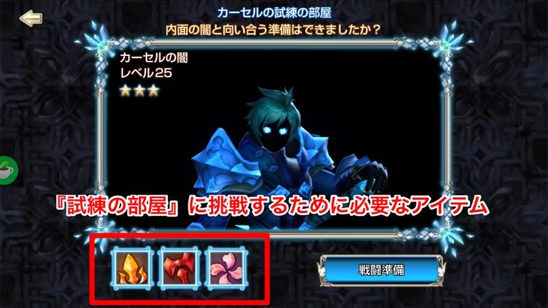 f:id:SikisimaHisayuki:20180406144554j:plain