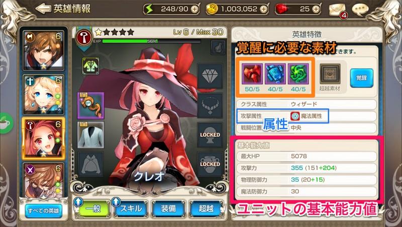 f:id:SikisimaHisayuki:20180406144616j:plain