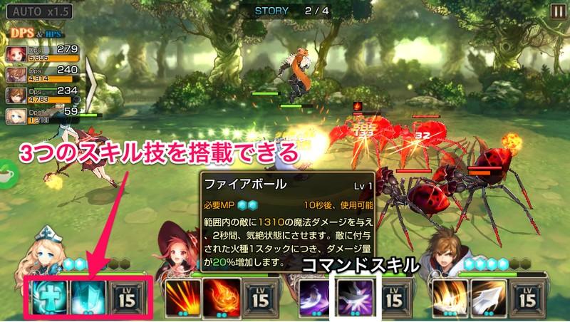 f:id:SikisimaHisayuki:20180406144621j:plain