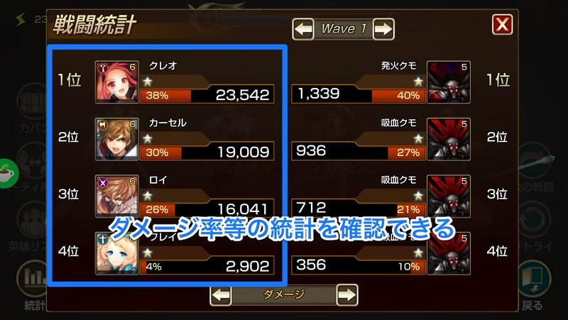 f:id:SikisimaHisayuki:20180406144628j:plain