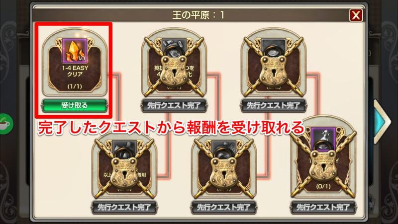 f:id:SikisimaHisayuki:20180406144640j:plain