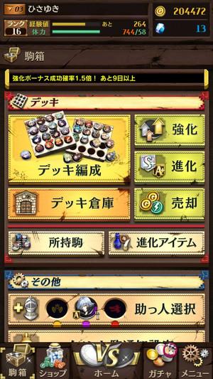 f:id:SikisimaHisayuki:20180406151241j:plain