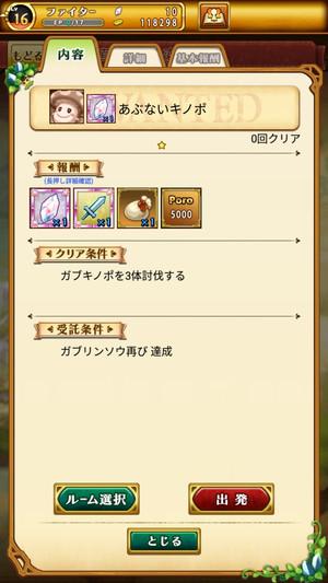 f:id:SikisimaHisayuki:20180409141021j:plain