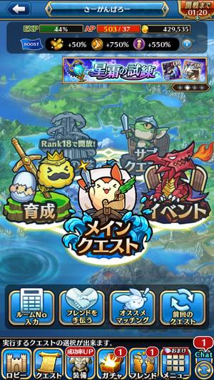 f:id:SikisimaHisayuki:20180410105430j:plain