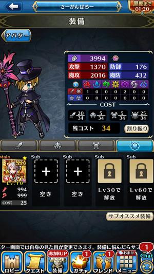 f:id:SikisimaHisayuki:20180410105444j:plain