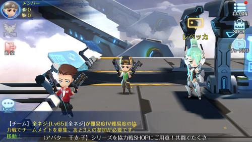 f:id:SikisimaHisayuki:20180418103757j:plain