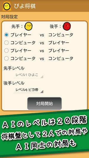 f:id:SikisimaHisayuki:20180423131621j:plain