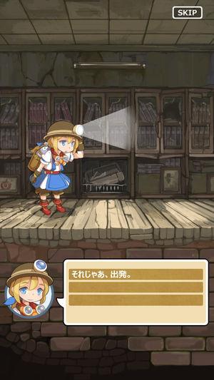 f:id:SikisimaHisayuki:20180423134440j:plain