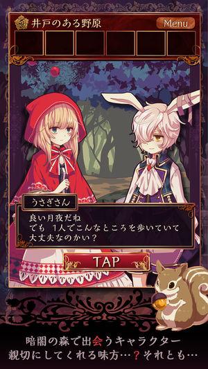 f:id:SikisimaHisayuki:20180423134839j:plain