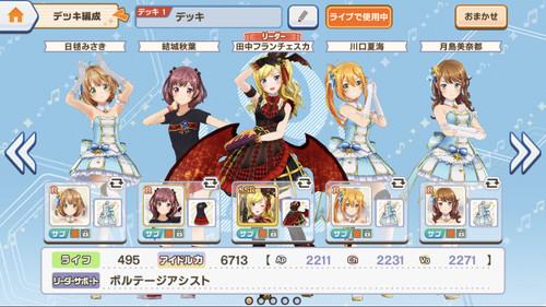 f:id:SikisimaHisayuki:20180424110539j:plain